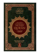 Interpretation of the Meanings of the Noble Qur'an in the English Language - Large Print