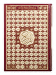 The Holy Quran - 15 Line Uthmani Script - Large (~A4) Size - 99 Names of Allah Cover