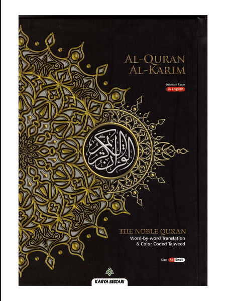 Al Quran Al Karim - The Noble Quran - Word By Word Translation (Hardback)