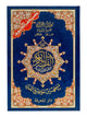 The Holy Quran - 15 Line Uthmani Script - Colour Coded Tajweed - Large - Deluxe