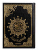 The Holy Quran - 15 Line Uthmani Script - With CC Tajweed - Medium (~A5) Size