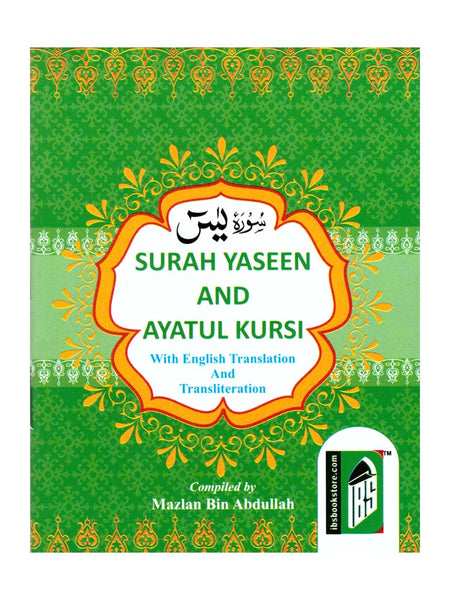 Surah Yaseen and Ayatul Kursi - With English Translation and Transliteration (Paperback) - Islamic Impressions