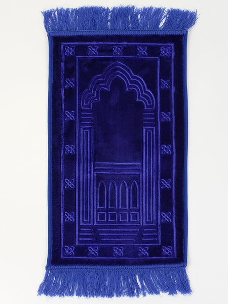 Childrens Prayer Mat - Velvet - Islamic Impressions