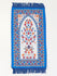 Childrens Prayer Mat With Flowers - Islamic Impressions
