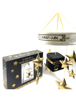 Quran Cube - Clip On Spinning Musical Kaaba For Baby Cot