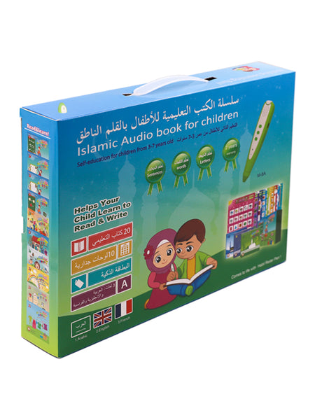 Childrens Islamic Audio Book With Pen Reader - Islamic Impressions