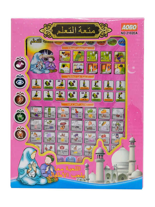 Childrens Essentials Tablet - Islamic Impressions