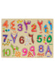 Childrens Wooden Number Puzzle