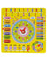 Childrens Yellow Interactive Arabic Calendar - Islamic Impressions