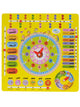 Childrens Yellow Interactive Arabic Calendar