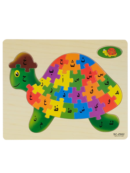 Childrens Arabic Alphabet Learning Puzzle - Islamic Impressions