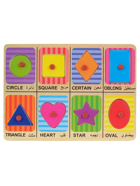 Childrens Learning Puzzle - Shapes - Islamic Impressions