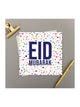 Eid Mubarak Greeting Card - Confetti