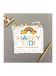 Happy Eid Greeting Card - Rainbow and Clouds