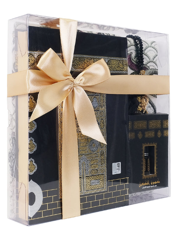 Gift Set - (Tasbeeh/Quran/Prayer Mat/Attar) - Islamic Impressions