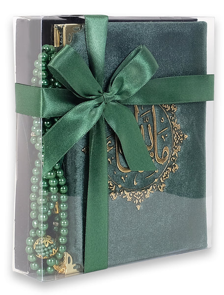 Small Gift Set - Includes Tasbeeh/Velvet (MA) book with Quran Chapters S (1094) - Islamic Impressions