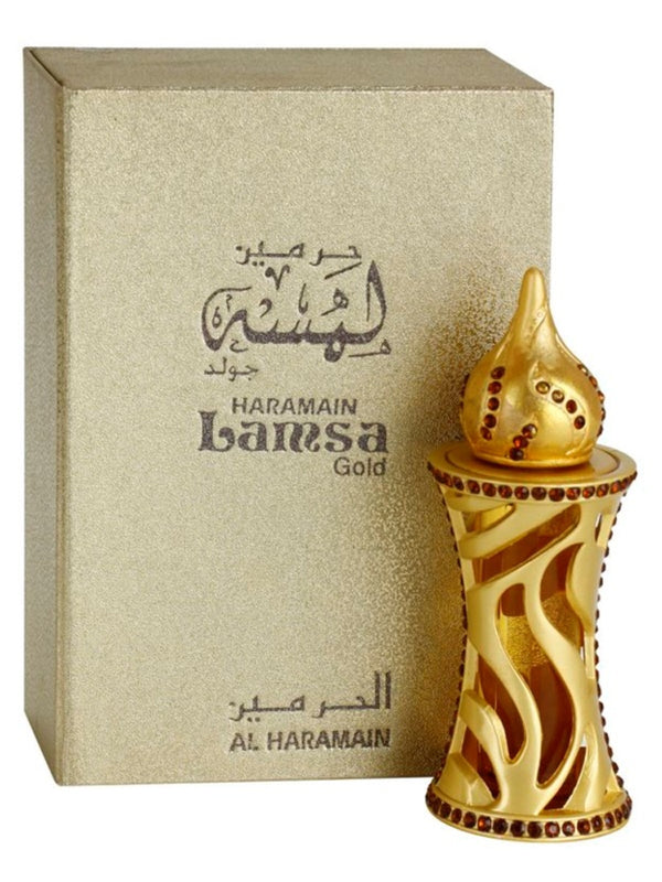 Lamsa Gold - Al Haramain - 12ml - Islamic Impressions