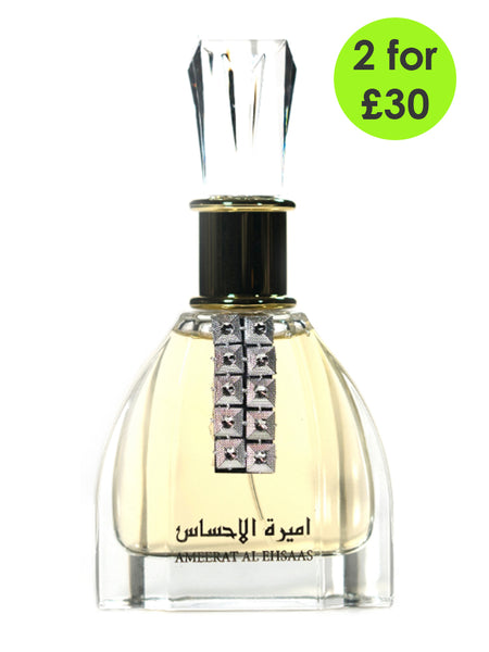 Ameerat Al Ehsaas By Ard Al Zaafaran - 100ml EDP Spray (Women) - Islamic Impressions
