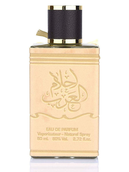Ahlam Al Arab 80ml EDP Spray + 50ml Deodorant Spray By Ard Al Zaafaran (Men) - Islamic Impressions