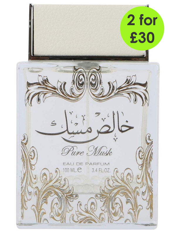 Khalis Pure Musk 100ml EDP Spray + Deodorant Spray By Lattafa (Unisex) - Islamic Impressions