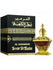Attar Al Kaaba By Al Haramain - 25ml Perfume Oil/Attar (Unisex) - Islamic Impressions