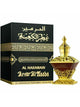 Attar Al Kaaba By Al Haramain - 25ml Perfume Oil/Attar (Unisex)