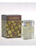 Cubic - Al Haramain - 100ml - Islamic Impressions