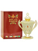 Al Khaleej Cup - Al Haramain - 30ml Attar