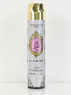 Home Air Freshener/Room Spray - Ard Al Zaafaran - Hilm Al Fataan Elixir - 300ml