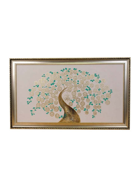 99 Names of Allah Tree Canvas With Frame - Islamic Impressions