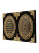 99 Names of Allah Frame with Ayatul Kursi - Velvet Back