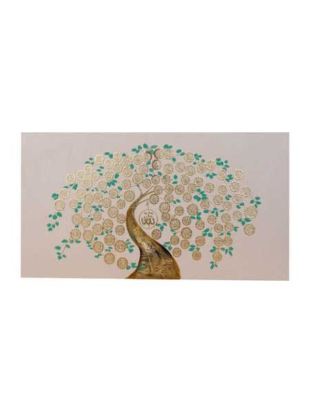 99 Names of Allah Tree Canvas - Islamic Impressions