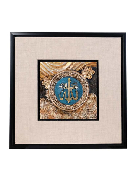 3D Wall Frame Set of 2 - Allah Muhammad in Arabic - Black/Beige/Turquoise - Islamic Impressions