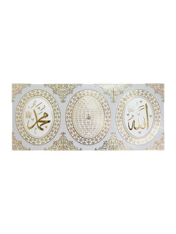 Allah Muhammad Frame with the 99 Names of Allah - White Faux Leather Back - Islamic Impressions