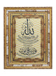 Ayatul Kursi Fabric Canvas Frame - Style Eight