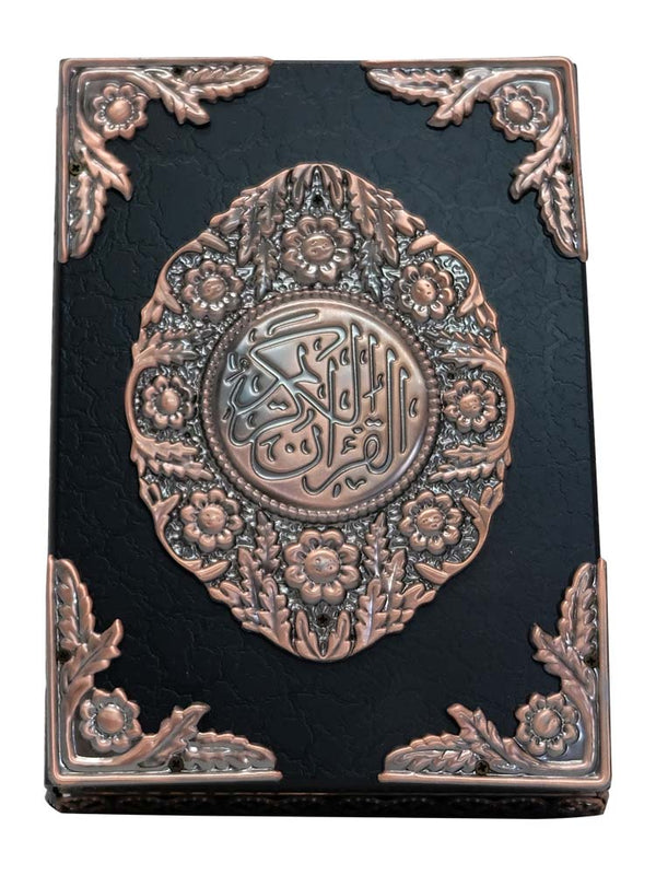 Quran Box - Marble Print - Black and White Variants - Islamic Impressions