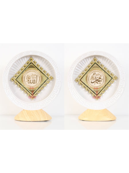 Allah Muhammad Light Ornament Set - Islamic Impressions