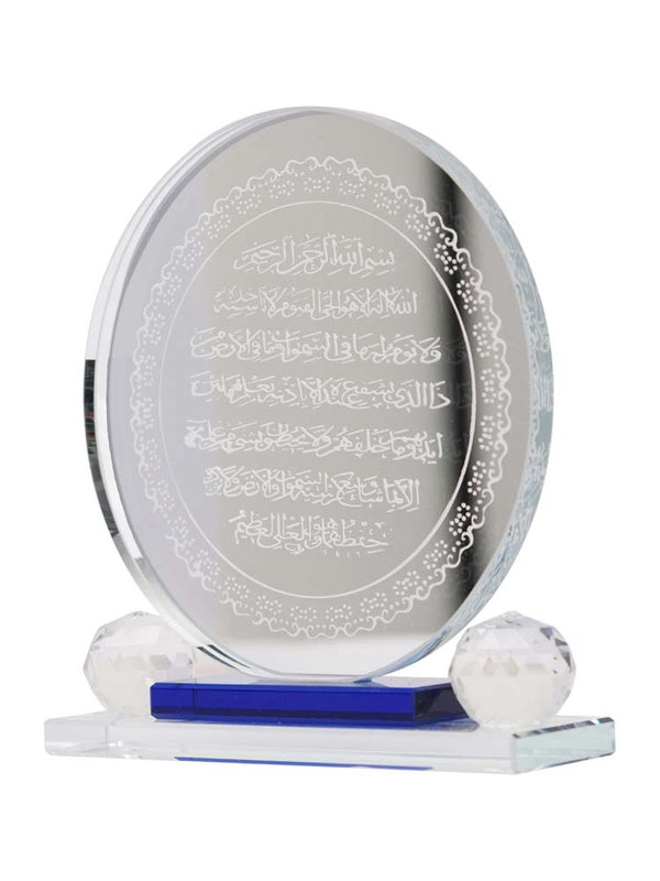 Ornament Stand - Ayatul Kursi - Mirrored Glass - Islamic Impressions