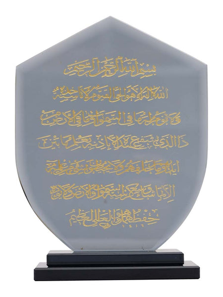 Ornament Stand - Ayatul Kursi - Black Glass - Islamic Impressions