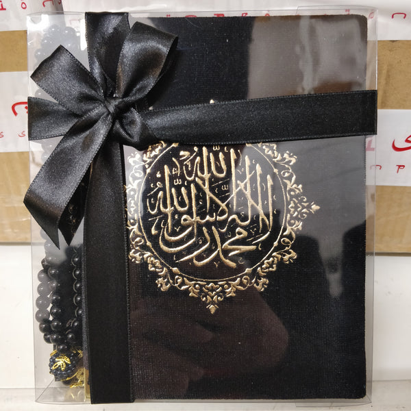 Small Gift Set - Includes Tasbeeh/Velvet (KALIMA) book with Quran Chapters S (1094) - Islamic Impressions