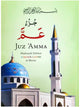 Juz Amma - Colour Coded (Paperback)