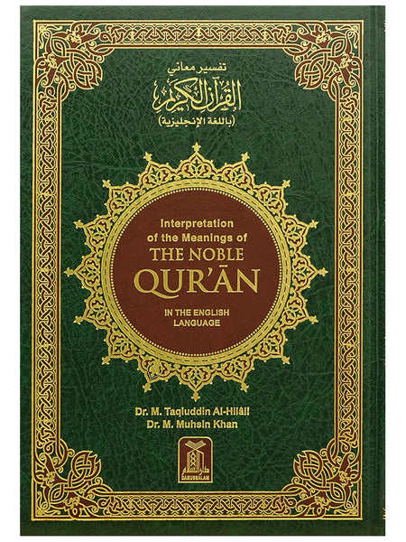 Interpretation of the Meanings of the Noble Qur'an in the English Language - Normal Print - Islamic Impressions