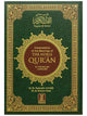 Interpretation of the Meanings of the Noble Qur'an in the English Language - Normal Print