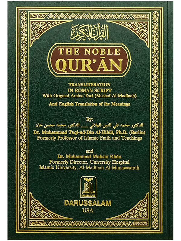 The Noble Quran - English Translation & Transliteration - Islamic Impressions
