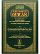 The Noble Quran - English Translation & Transliteration