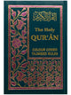 Medium Quran with Colour Coded Tajweed (Indo Pak Script)
