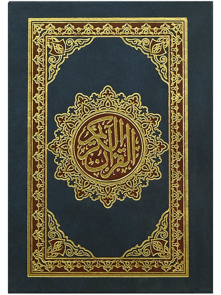 The Holy Quran - Uthmani Script - Small Pocket Size - Islamic Impressions