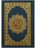 products/Quran_Small_Uthmani_Blue_Front_1.jpg