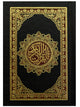 The Holy Quran - Uthmani Script - Small Pocket Size