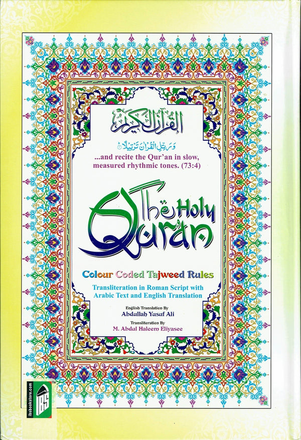 The Holy Quran - Indo Pak - Colour Coded Tajweed Rules -English Transliteration/Translation ~A4 - Islamic Impressions
